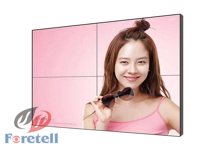 LCD Advertising Screen 2x2 Video Wall Monitors , Retail Video Wall For Information Boards