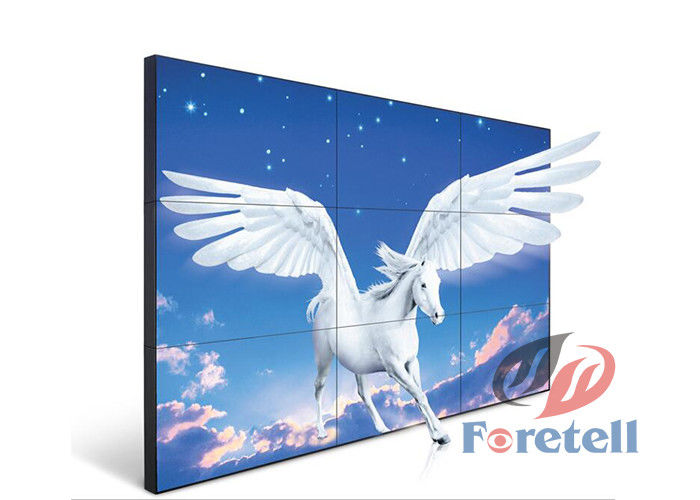 9 Screen Video Wall Digital Signage , Commercial Video Wall Media Player 250 Power