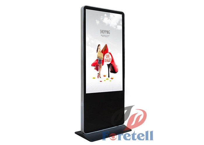 Electronic Advertising Display Screen Free Standing Digital Signage For Schools