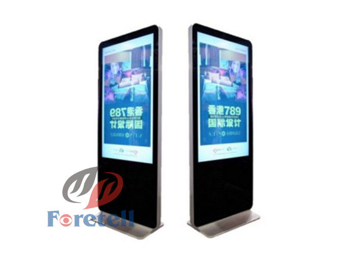 Open Source Indoor Digital Signage In Retail 6 Points Touchscreen Display