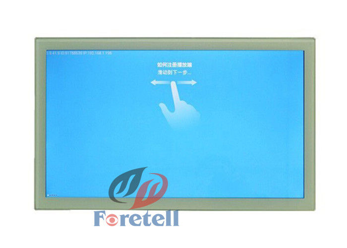 Ultra - Thin LCD Display Menu Digital Signage , 21.5 Inch Small Digital Signage Displays