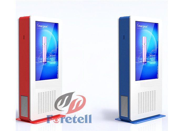 High Brightness LCD Outdoor Digital Signage Kiosks 46 Inch Capacitive Touch Screen