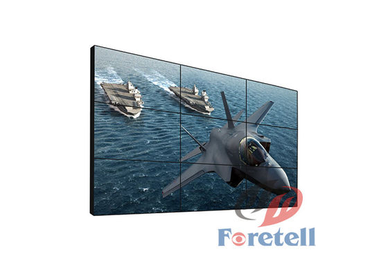 4K Input Ekran LCD Wyświetlacz Video Monitor Wall, 3x3 Video Wall Outdoor Application